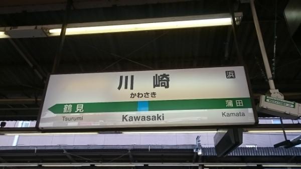 川崎市のおすすめ動画制作・映像制作会社