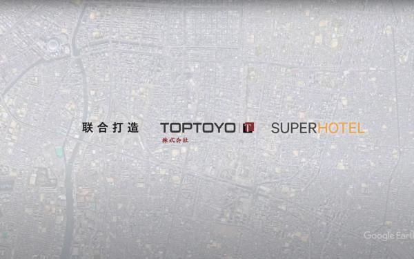 TOPTOYO株式会社様 投資物件紹介動画