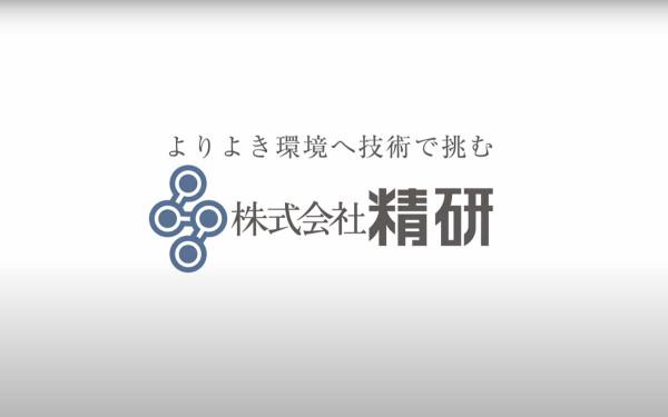 株式会社精研 CPC紹介