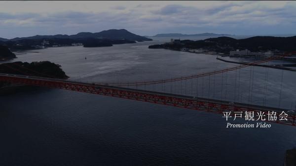 観光業界】「長崎県平戸観光協会 」様のSNS用動画制作