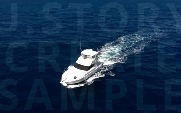 船舶撮影サンプル